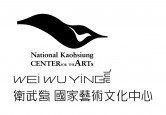 Weiwuying LOGO I1 01
